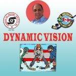 DynamicVision